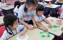 美化校園藝術小組