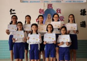 2017-2018年度 全港小學數學比賽(九龍城區)