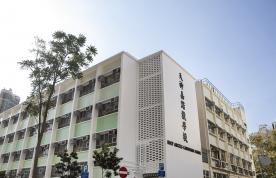 2020-2021年度學校外牆翻新完成